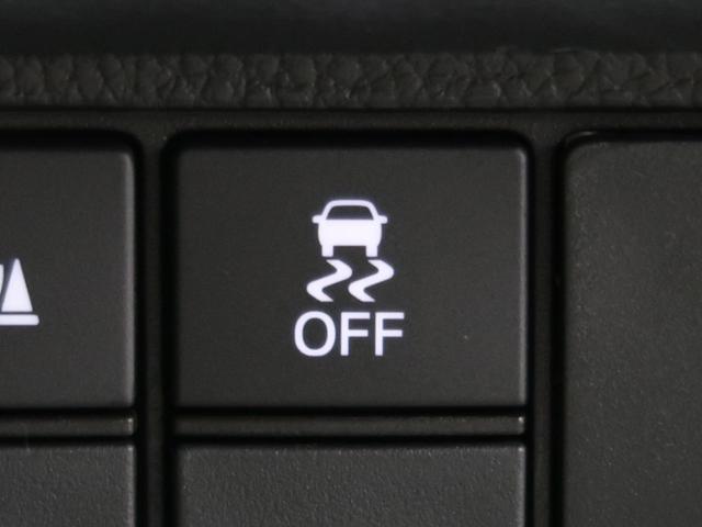 L 届出済未使用車 ホンダセンシング 電動スライドドア アダプティブクルーズコントロール 前席シートヒーター コーナーセンサー LEDヘッド バックカメラ スマートキー オートエアコン(52枚目)