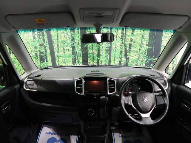 ブラック&ホワイトII 社外ナビ 両側電動スライドドア バックカメラ 前席シートヒーター HIDヘッドライト フルセグTV スマートキー オートライト オートエアコン 横滑り防止 禁煙車(2枚目)