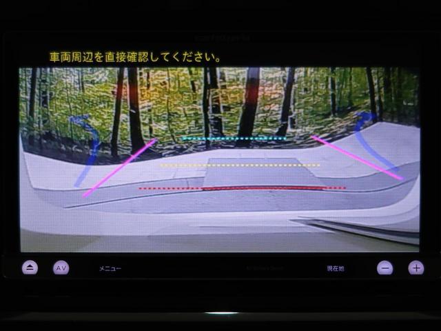 ブラック&ホワイトII 社外ナビ 両側電動スライドドア バックカメラ 前席シートヒーター HIDヘッドライト フルセグTV スマートキー オートライト オートエアコン 横滑り防止 禁煙車(4枚目)
