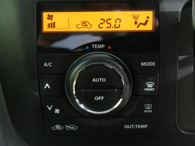 ブラック&ホワイトII 社外ナビ 両側電動スライドドア バックカメラ 前席シートヒーター HIDヘッドライト フルセグTV スマートキー オートライト オートエアコン 横滑り防止 禁煙車(8枚目)