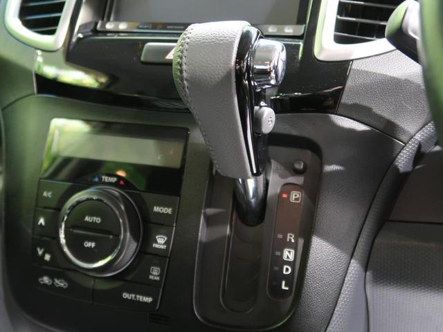 ブラック&ホワイトII 社外ナビ 両側電動スライドドア バックカメラ 前席シートヒーター HIDヘッドライト フルセグTV スマートキー オートライト オートエアコン 横滑り防止 禁煙車(36枚目)