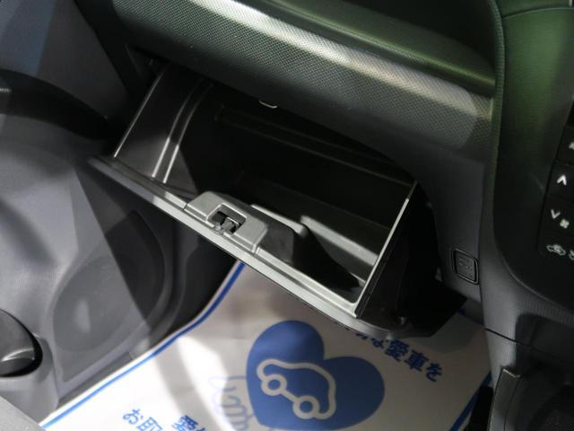ブラック&ホワイトII 社外ナビ 両側電動スライドドア バックカメラ 前席シートヒーター HIDヘッドライト フルセグTV スマートキー オートライト オートエアコン 横滑り防止 禁煙車(41枚目)