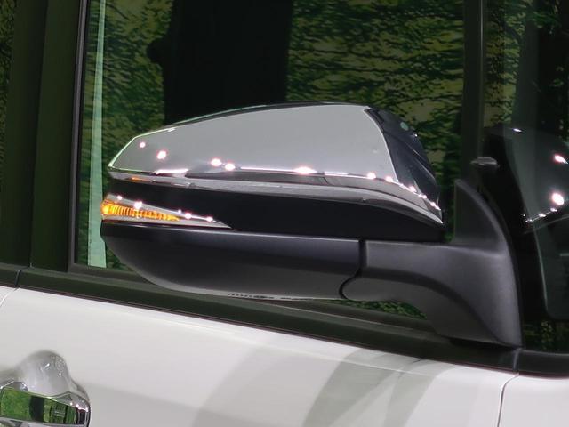 ZS 煌 純正10型ナビ フリップダウンモニター セーフティーセンス 両側電動スライドドア LEDヘッドライト 車線逸脱警報 バックカメラ クルーズコントロール ETC ダブルエアコン スマートキー 禁煙車(26枚目)