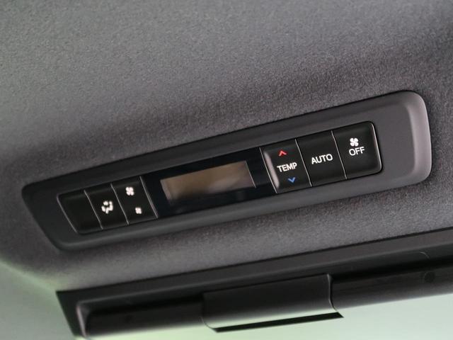 ZS 煌 純正10型ナビ フリップダウンモニター セーフティーセンス 両側電動スライドドア LEDヘッドライト 車線逸脱警報 バックカメラ クルーズコントロール ETC ダブルエアコン スマートキー 禁煙車(31枚目)