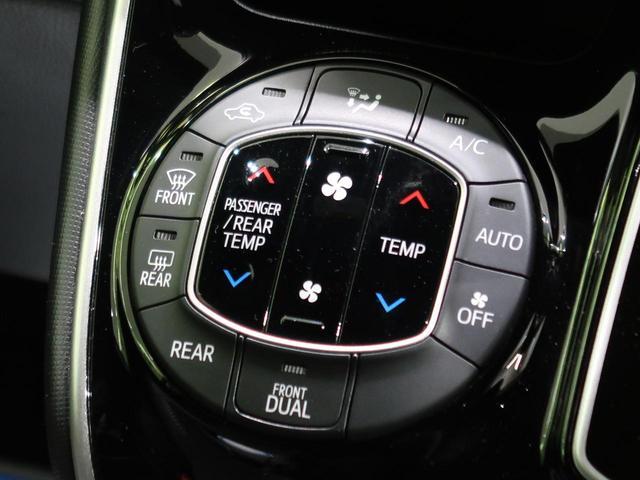 ZS 煌 純正10型ナビ フリップダウンモニター セーフティーセンス 両側電動スライドドア LEDヘッドライト 車線逸脱警報 バックカメラ クルーズコントロール ETC ダブルエアコン スマートキー 禁煙車(40枚目)