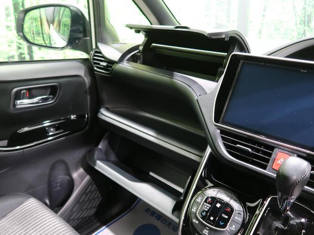 ZS 煌 純正10型ナビ フリップダウンモニター セーフティーセンス 両側電動スライドドア LEDヘッドライト 車線逸脱警報 バックカメラ クルーズコントロール ETC ダブルエアコン スマートキー 禁煙車(44枚目)