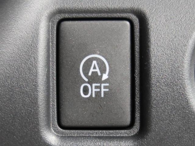 ZS 煌 純正10型ナビ フリップダウンモニター セーフティーセンス 両側電動スライドドア LEDヘッドライト 車線逸脱警報 バックカメラ クルーズコントロール ETC ダブルエアコン スマートキー 禁煙車(50枚目)