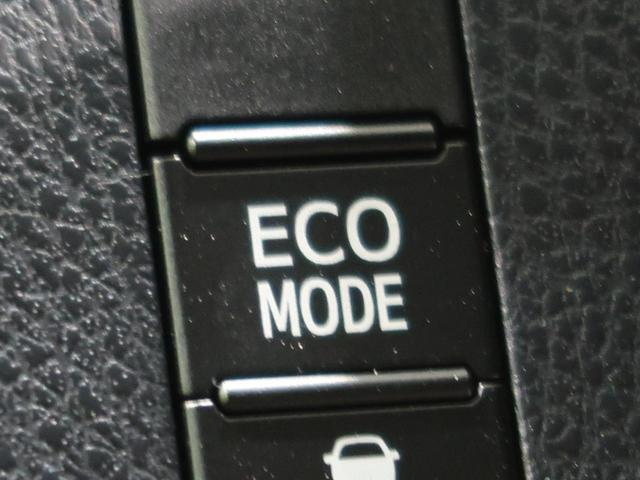 ZS 煌 純正10型ナビ フリップダウンモニター セーフティーセンス 両側電動スライドドア LEDヘッドライト 車線逸脱警報 バックカメラ クルーズコントロール ETC ダブルエアコン スマートキー 禁煙車(51枚目)