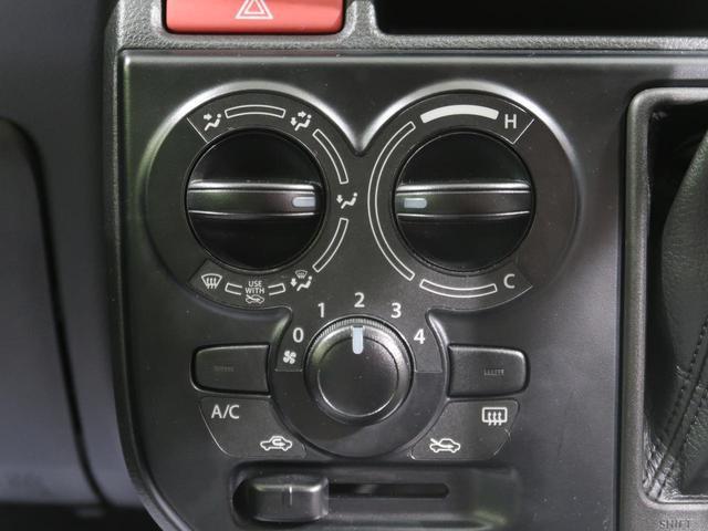 F 純正CDオーディオ トラクションコントロール ヘッドライトレベライザー 禁煙車(6枚目)