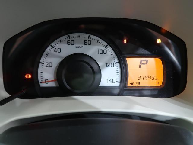 F 純正CDオーディオ トラクションコントロール ヘッドライトレベライザー 禁煙車(33枚目)