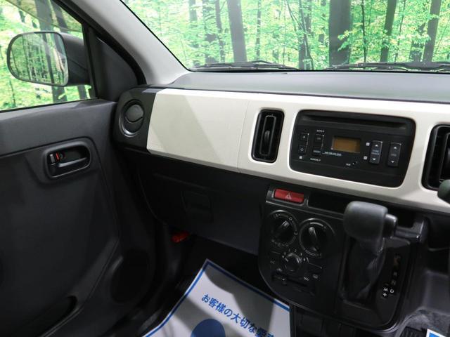 F 純正CDオーディオ トラクションコントロール ヘッドライトレベライザー 禁煙車(36枚目)