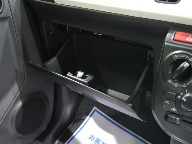 F 純正CDオーディオ トラクションコントロール ヘッドライトレベライザー 禁煙車(37枚目)