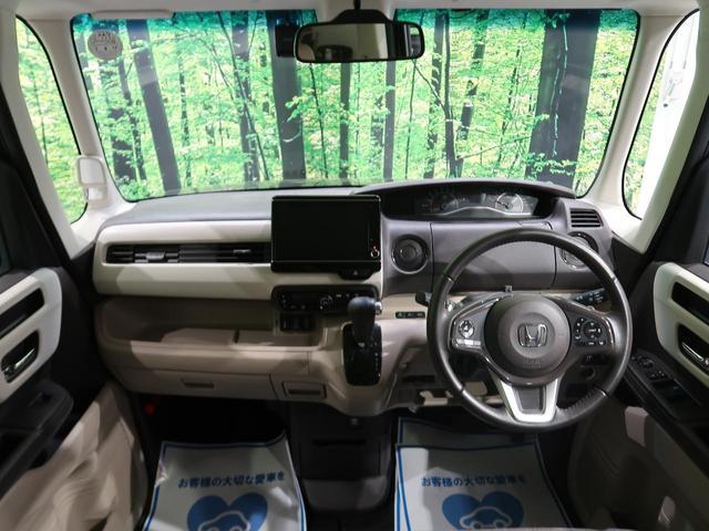 G・Lターボホンダセンシング 8型インターナビ 両側電動スライドドア ホンダセンシング バックカメラ LEDヘッドライト アダプティブクルーズ コーナーセンサー スマートキー オートライト フルセグTV ETC ターボ 禁煙車(2枚目)