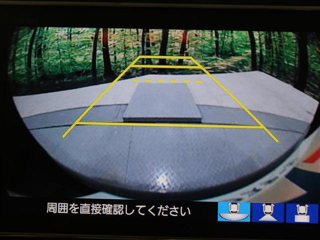 G・Lターボホンダセンシング 8型インターナビ 両側電動スライドドア ホンダセンシング バックカメラ LEDヘッドライト アダプティブクルーズ コーナーセンサー スマートキー オートライト フルセグTV ETC ターボ 禁煙車(4枚目)