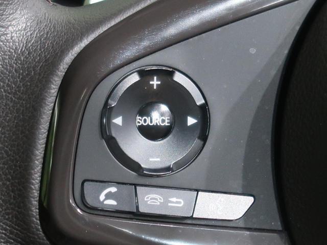 G・Lターボホンダセンシング 8型インターナビ 両側電動スライドドア ホンダセンシング バックカメラ LEDヘッドライト アダプティブクルーズ コーナーセンサー スマートキー オートライト フルセグTV ETC ターボ 禁煙車(9枚目)