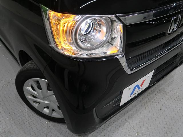 G・Lターボホンダセンシング 8型インターナビ 両側電動スライドドア ホンダセンシング バックカメラ LEDヘッドライト アダプティブクルーズ コーナーセンサー スマートキー オートライト フルセグTV ETC ターボ 禁煙車(11枚目)