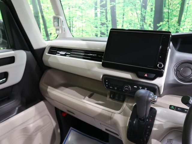 G・Lターボホンダセンシング 8型インターナビ 両側電動スライドドア ホンダセンシング バックカメラ LEDヘッドライト アダプティブクルーズ コーナーセンサー スマートキー オートライト フルセグTV ETC ターボ 禁煙車(31枚目)