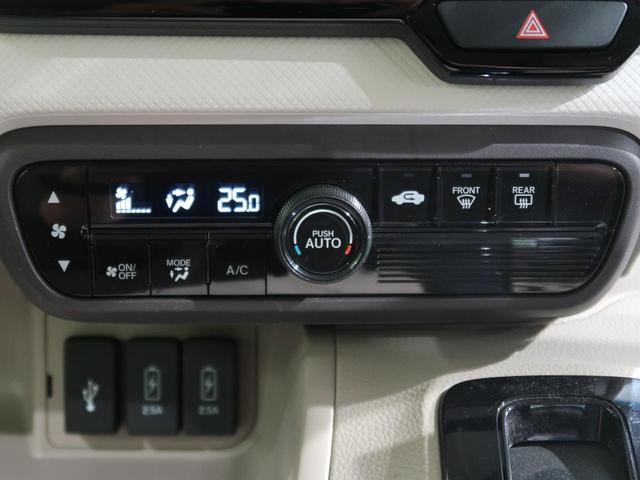G・Lターボホンダセンシング 8型インターナビ 両側電動スライドドア ホンダセンシング バックカメラ LEDヘッドライト アダプティブクルーズ コーナーセンサー スマートキー オートライト フルセグTV ETC ターボ 禁煙車(39枚目)