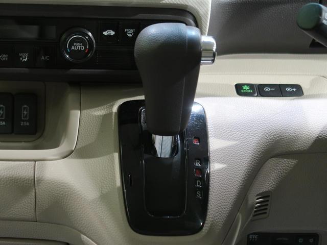 G・Lターボホンダセンシング 8型インターナビ 両側電動スライドドア ホンダセンシング バックカメラ LEDヘッドライト アダプティブクルーズ コーナーセンサー スマートキー オートライト フルセグTV ETC ターボ 禁煙車(40枚目)