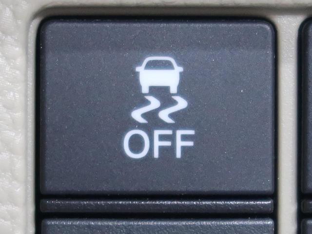 G・Lターボホンダセンシング 8型インターナビ 両側電動スライドドア ホンダセンシング バックカメラ LEDヘッドライト アダプティブクルーズ コーナーセンサー スマートキー オートライト フルセグTV ETC ターボ 禁煙車(41枚目)