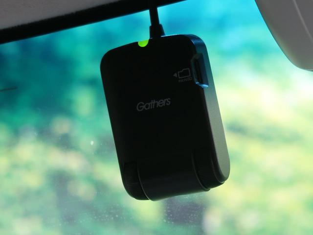 G・Lターボホンダセンシング 8型インターナビ 両側電動スライドドア ホンダセンシング バックカメラ LEDヘッドライト アダプティブクルーズ コーナーセンサー スマートキー オートライト フルセグTV ETC ターボ 禁煙車(48枚目)