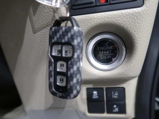 G・Lターボホンダセンシング 8型インターナビ 両側電動スライドドア ホンダセンシング バックカメラ LEDヘッドライト アダプティブクルーズ コーナーセンサー スマートキー オートライト フルセグTV ETC ターボ 禁煙車(49枚目)