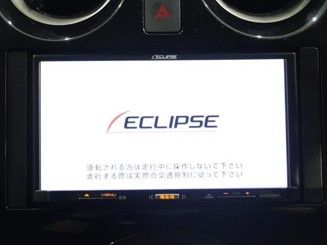 e-パワー X SDナビ 衝突軽減装置 車線逸脱警報 コーナンセンサー 横滑防止装置 スマートキー オートライト オートエアコン ETC 純正15AW 禁煙車(3枚目)