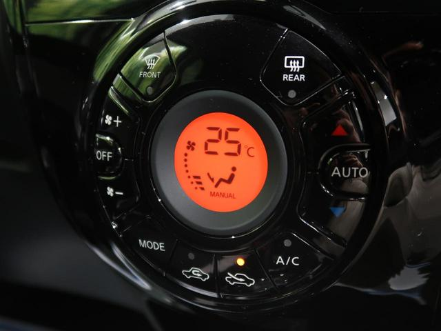 e-パワー X SDナビ 衝突軽減装置 車線逸脱警報 コーナンセンサー 横滑防止装置 スマートキー オートライト オートエアコン ETC 純正15AW 禁煙車(10枚目)
