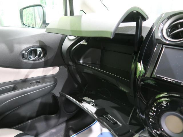 e-パワー X SDナビ 衝突軽減装置 車線逸脱警報 コーナンセンサー 横滑防止装置 スマートキー オートライト オートエアコン ETC 純正15AW 禁煙車(34枚目)