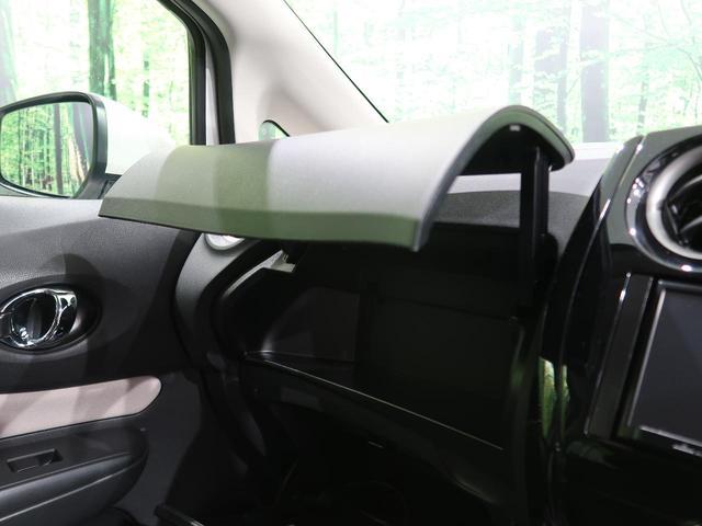 e-パワー X SDナビ 衝突軽減装置 車線逸脱警報 コーナンセンサー 横滑防止装置 スマートキー オートライト オートエアコン ETC 純正15AW 禁煙車(35枚目)