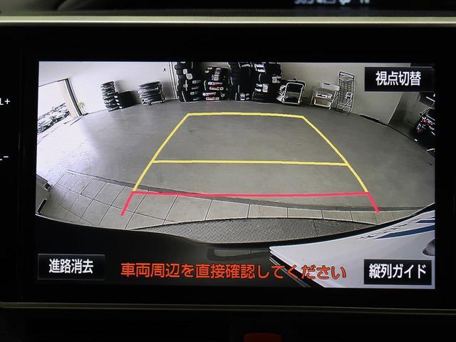 ZS 煌II 純正10型ナビ 天吊モニター 両側電動スライドドア セーフティセンス LEDヘッド バックカメラ オートマチックハイビーム フルセグTV ETC2.0 スマートキー オートライト オートエアコン 禁煙(5枚目)