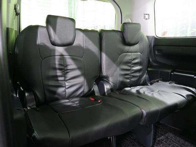 ZS 煌II 純正10型ナビ 天吊モニター 両側電動スライドドア セーフティセンス LEDヘッド バックカメラ オートマチックハイビーム フルセグTV ETC2.0 スマートキー オートライト オートエアコン 禁煙(15枚目)