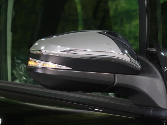 ZS 煌II 純正10型ナビ 天吊モニター 両側電動スライドドア セーフティセンス LEDヘッド バックカメラ オートマチックハイビーム フルセグTV ETC2.0 スマートキー オートライト オートエアコン 禁煙(26枚目)