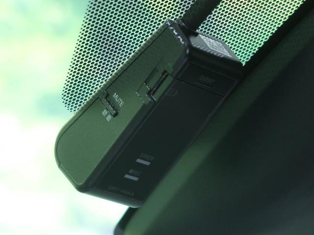 ZS 煌II 純正10型ナビ 天吊モニター 両側電動スライドドア セーフティセンス LEDヘッド バックカメラ オートマチックハイビーム フルセグTV ETC2.0 スマートキー オートライト オートエアコン 禁煙(29枚目)