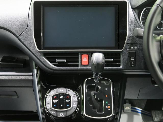 ZS 煌II 純正10型ナビ 天吊モニター 両側電動スライドドア セーフティセンス LEDヘッド バックカメラ オートマチックハイビーム フルセグTV ETC2.0 スマートキー オートライト オートエアコン 禁煙(39枚目)