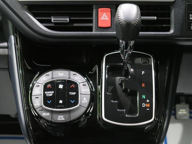 ZS 煌II 純正10型ナビ 天吊モニター 両側電動スライドドア セーフティセンス LEDヘッド バックカメラ オートマチックハイビーム フルセグTV ETC2.0 スマートキー オートライト オートエアコン 禁煙(41枚目)