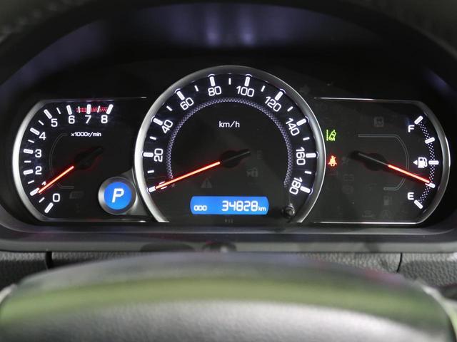 ZS 煌II 純正10型ナビ 天吊モニター 両側電動スライドドア セーフティセンス LEDヘッド バックカメラ オートマチックハイビーム フルセグTV ETC2.0 スマートキー オートライト オートエアコン 禁煙(42枚目)