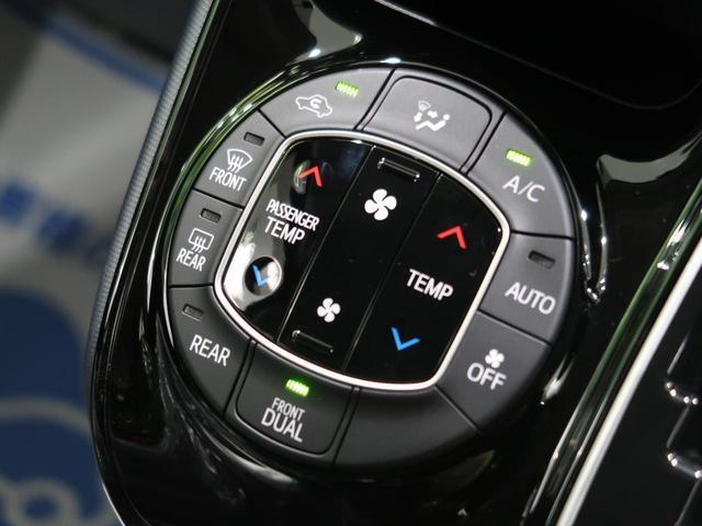 ZS 煌II 純正10型ナビ 天吊モニター 両側電動スライドドア セーフティセンス LEDヘッド バックカメラ オートマチックハイビーム フルセグTV ETC2.0 スマートキー オートライト オートエアコン 禁煙(43枚目)