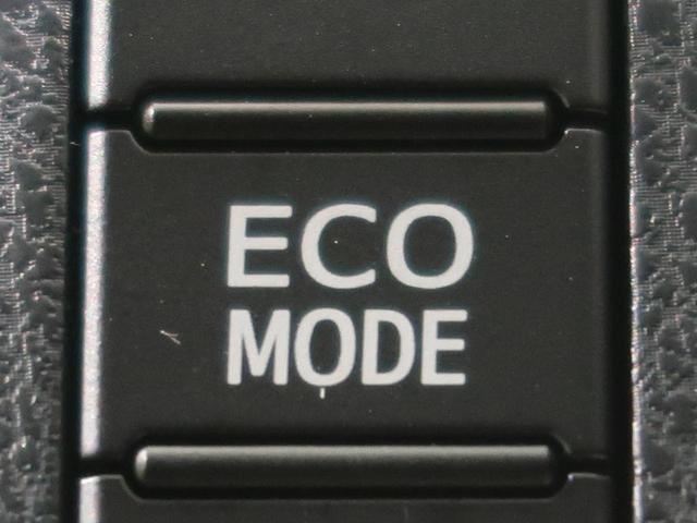 ZS 煌II 純正10型ナビ 天吊モニター 両側電動スライドドア セーフティセンス LEDヘッド バックカメラ オートマチックハイビーム フルセグTV ETC2.0 スマートキー オートライト オートエアコン 禁煙(51枚目)