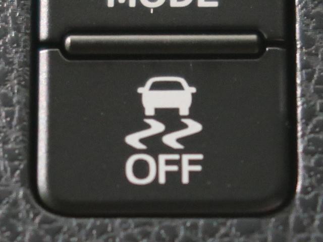 ZS 煌II 純正10型ナビ 天吊モニター 両側電動スライドドア セーフティセンス LEDヘッド バックカメラ オートマチックハイビーム フルセグTV ETC2.0 スマートキー オートライト オートエアコン 禁煙(52枚目)