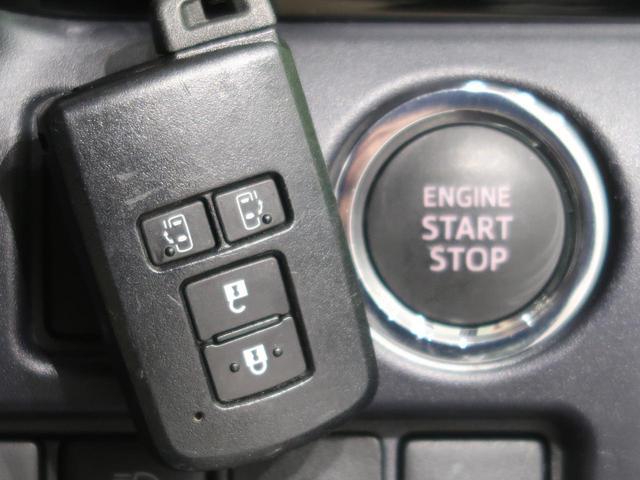 ZS 煌II 純正10型ナビ 天吊モニター 両側電動スライドドア セーフティセンス LEDヘッド バックカメラ オートマチックハイビーム フルセグTV ETC2.0 スマートキー オートライト オートエアコン 禁煙(57枚目)