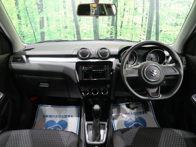XG CDオーディオ シートヒーター オートエアコン スマートキー ヘッドライトレベライザー CD USB 禁煙車(2枚目)