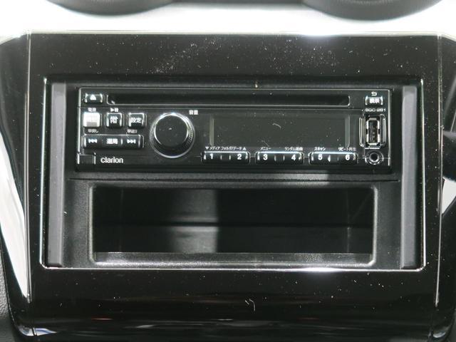 XG CDオーディオ シートヒーター オートエアコン スマートキー ヘッドライトレベライザー CD USB 禁煙車(3枚目)