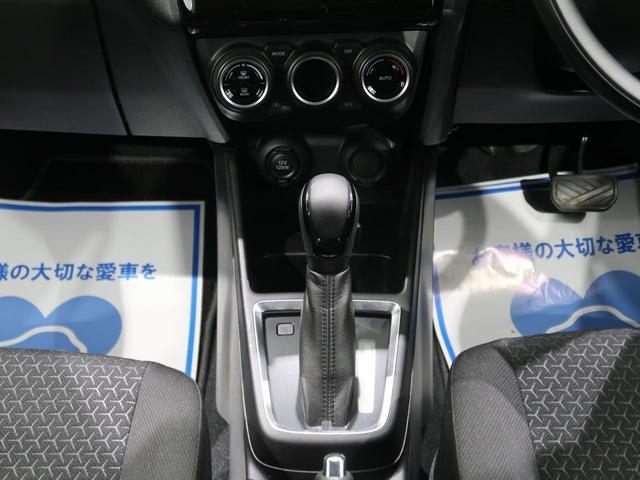 XG CDオーディオ シートヒーター オートエアコン スマートキー ヘッドライトレベライザー CD USB 禁煙車(34枚目)