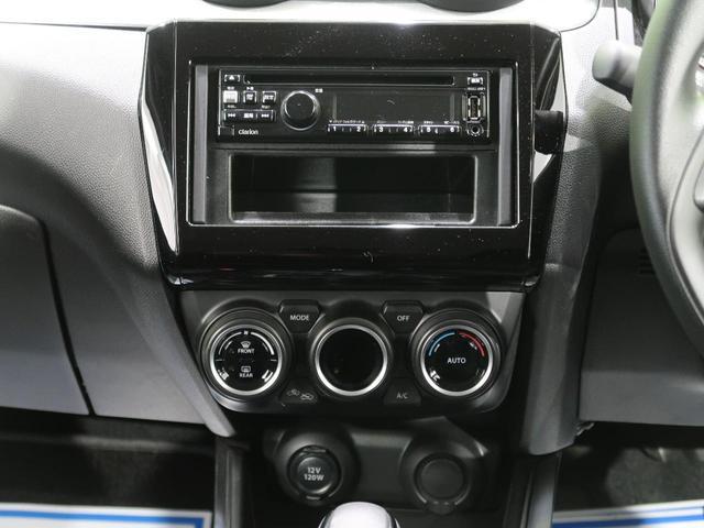 XG CDオーディオ シートヒーター オートエアコン スマートキー ヘッドライトレベライザー CD USB 禁煙車(35枚目)