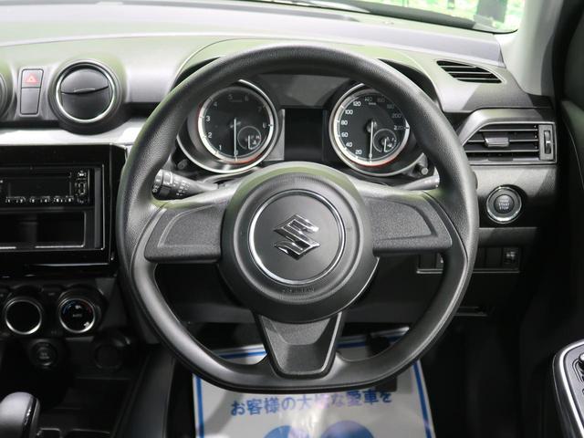 XG CDオーディオ シートヒーター オートエアコン スマートキー ヘッドライトレベライザー CD USB 禁煙車(36枚目)