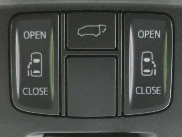 2.5Z Aエディション ゴールデンアイズ 純正10型ナビ 天吊モニター 両側電動スライドドア LEDヘッドライト クルーズコントロール クリアランスソナー パワーバックドア バックカメラ フルセグTV ビルトインETC オートライト 禁煙車(6枚目)