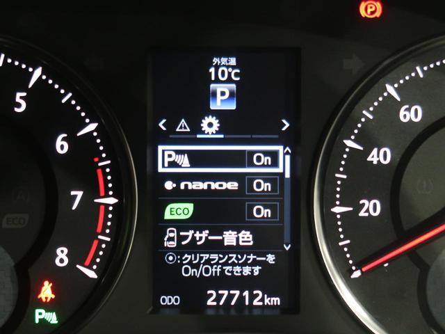 2.5Z Aエディション ゴールデンアイズ 純正10型ナビ 天吊モニター 両側電動スライドドア LEDヘッドライト クルーズコントロール クリアランスソナー パワーバックドア バックカメラ フルセグTV ビルトインETC オートライト 禁煙車(9枚目)
