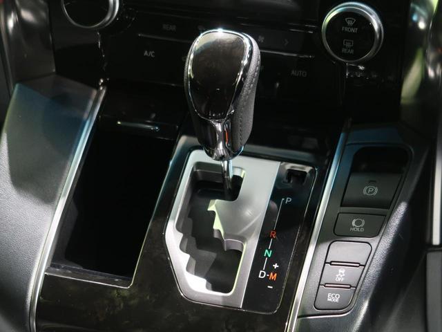 2.5Z Aエディション ゴールデンアイズ 純正10型ナビ 天吊モニター 両側電動スライドドア LEDヘッドライト クルーズコントロール クリアランスソナー パワーバックドア バックカメラ フルセグTV ビルトインETC オートライト 禁煙車(47枚目)