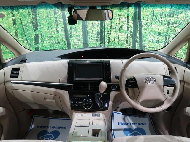 アエラス 純正ナビ 4WD 両側電動スライドドア 運転席パワーシート フルセグTV バックカメラ ステアリングスイッチ ビルトインETC ダブルエアコン クルーズコントロール オートライト スマートキー 禁煙車(2枚目)